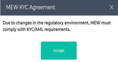 MEW introduce un processo KYC obbligatorio